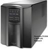 Powerstar UPS -- PS1504H-MB -Image