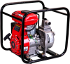 GS10P Water Pump - Image