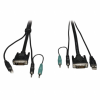 KVM Switches (Keyboard Video Mouse) - Cables -- P759-015-ND