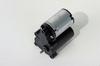 DC Gear Motor -- 1.61.042.322 - Image