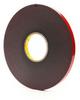 3M VHB Tape 4611 Dark Gray 0.5 in x 36 yd Roll -- 4611 DARK GRAY 1/2IN X 36YDS -Image