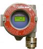 Hydrogen Sulfide Sensor -- ULTRA 1000