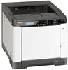 Desktop Network Color Printer -- ECOSYS P6021cdn - Image