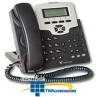 Vertical-Comdial IP2007 SIP Speakerphone -- 7504-00