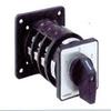 Rotary Cam Switches -- M225