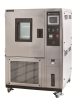 Programmable Constant Temperature and Humidity Test Chamber -- HD-800T