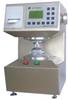 Beck-type Smoothness Tester -- HD-A821