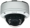 5 Megapixel Outdoor Dome Network Camera -- DCS-6517 -- View Larger Image