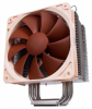 Noctua NH-U12P High Performance Cooler SE2 -- 80280