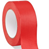 CDNT Red Masking Tape|Red Color Masking Tape -Image