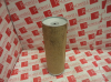 INGERSOLL RAND 22100911 ( PNEUMATIC FILTER INTAKE 24IN LENGTH 8IN OD ) -- View Larger Image