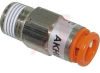 Check Valve w/1/4 in fitting and 1/8NPTmale threading + sealant -- 70071916 - Image