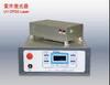 UV DPSS Nanosecond Laser -Image