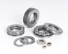 Double Direction Thrust Ball Bearings -- 52208