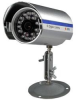 Weatherproof Infrared Bullet Camera SCB603