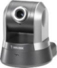 PTZ Progressive Scan CCD Network Camera -- VPZ7151 - Image