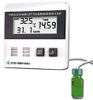 Digi-Sense Calibrated Time and Date Digital Thermometer, bottle probe -- GO-90002-02