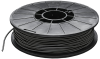 3D Printing Filaments -- 1528-2299-ND