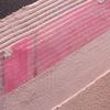 VertexMesh™ Façade Cladding -- FibaCrete® XS