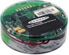 Vehicle Detection Sensor -- SureCross DX80 Wireless M-GAGE Node Low-Profile - Image