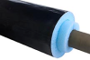 Insulrap 50 Vapor Barrier Membrane