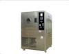 Ventilation Type Aging Testing Chamber Lab Equipment -- HD-E701