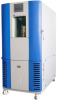 Constant Temperature And Humidity Stability Test Chamber -- HD-E702