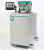 IR Vacuum Reflow System -- SRO-716