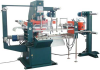 Diecutting/Kisscutting Machine -- GD301