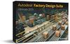 Factory Des Ste Ult 2013 Upg -- 760E1-058711-1001