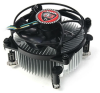 Thermaltake CLP0555 TMG i3 CPU Cooler - LGA Socket 1156 -- CLP0555
