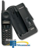 Panasonic Panasonic 900MHz Cordless Phone -- KX-TC1461B