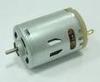 Brushless DC Motors -- IBK-001