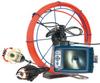 Wohler VIS 2000PRO Visual Inspection System -- 7945 J