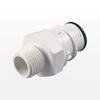 Coupling Insert, Shutoff In-Line Pipe Thread; NSF Version: NSF81500 -- HFCD24835 -Image