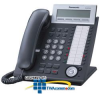 Panasonic Expandable IP 24 Button Speakerphone with 3 Line.. -- KX-NT343