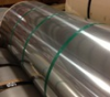 Inconel 625 Sheet & Coil AMS 5599 -- Inconel 625 - Image