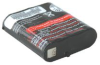 M-50 Battery Ni-MH 3.6V 1300mAh for Talkabout T5320,5400 etc. -- M-50