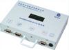 Engine RPM Sensor Based on Vibration and Noise -- Gasboard-8110