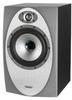 Near Field Monitoring Speaker -- Precision 6