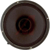 Speaker, Ceiling; 70 Hz to 15 kHz; 8 In. Dia.; 4W; 8 Ohms; 96 dB -- 70146579