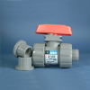 Hayward® CPVC Safe Block True Union Ball Valves -- 19139