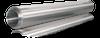 Aluminum Sputtering Target - Image