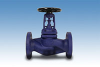 ARI-FABA® ANSI Plus Stop Valves Class 300 with Flanges -- 35.041 (DN 150) 6