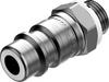 Quick coupling plug -- NPHS-S6-M-G18 - Image