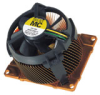 CPU Cooler San Ace MC-HX -- 9H9912G5516