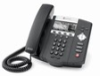 Polycom 2200-12450-025 SoundPoint IP 450 PoE Telephone - Image
