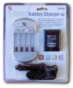 AC 120V Ultra Fast Smart Charger -- 3898UC - Image