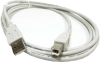 0.5ft USB 2.0 A Male to B Male Cable -- UB12-005 - Image