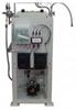 Continuous Iodine Monitoring Station -- CMS Iodine - Image
